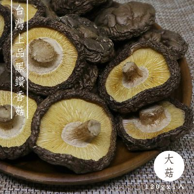 香菇,乾香菇,冬菇,鈕扣菇,香菇雞,料理